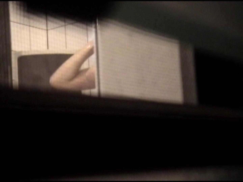 バスルームの写窓から vol.004 綺麗なOLたち  85枚 54