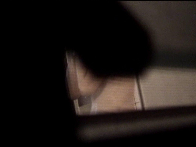 バスルームの写窓から vol.004 綺麗なOLたち  85枚 58