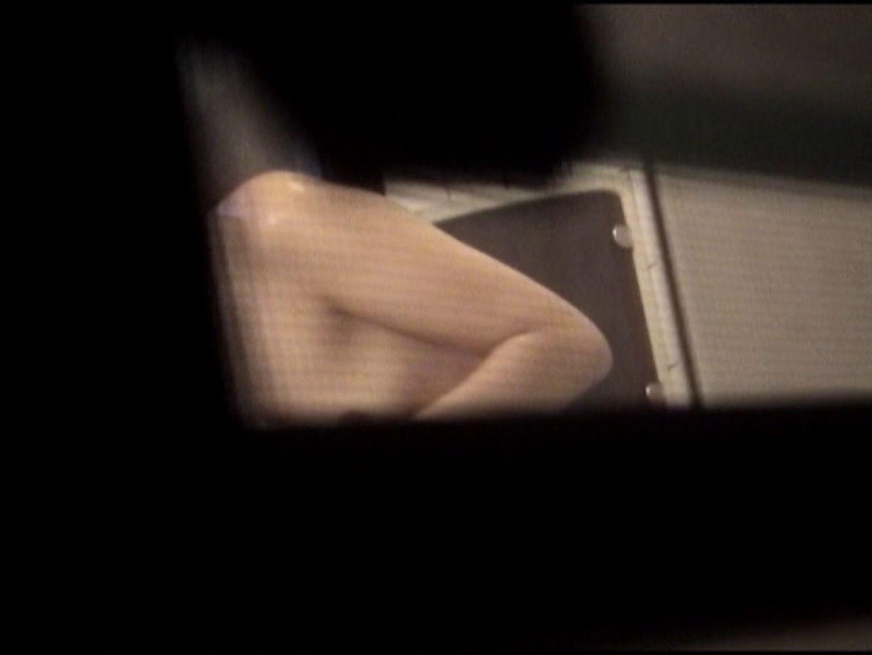 バスルームの写窓から vol.004 綺麗なOLたち | 0  85枚 59