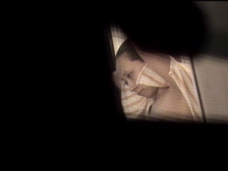 バスルームの写窓から vol.004 綺麗なOLたち | 0  85枚 61
