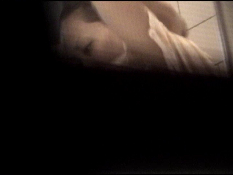 バスルームの写窓から vol.004 綺麗なOLたち | 0  85枚 63