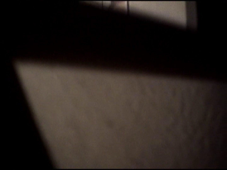 バスルームの写窓から vol.004 綺麗なOLたち | 0  85枚 75