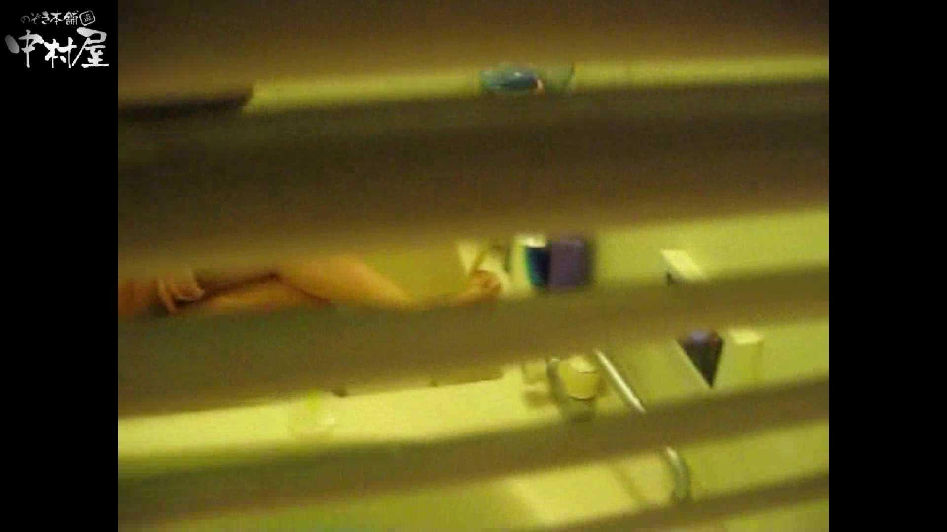 民家風呂専門盗撮師の超危険映像 vol.008 お色気美少女 性交動画流出 88枚 5