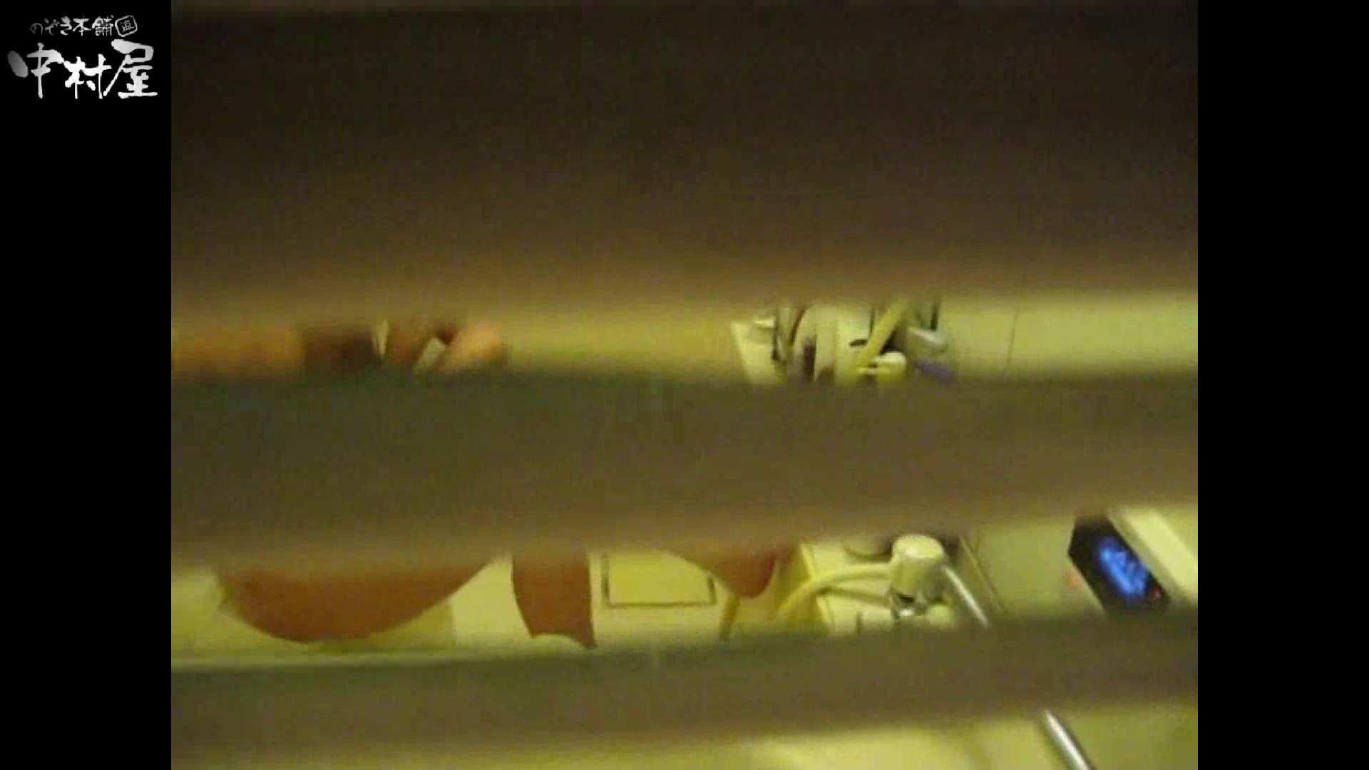 民家風呂専門盗撮師の超危険映像 vol.008 お色気美少女 性交動画流出 88枚 11