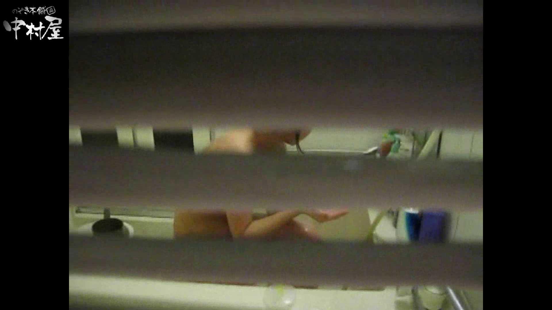 民家風呂専門盗撮師の超危険映像 vol.008 民家 | 股間特別編  88枚 13