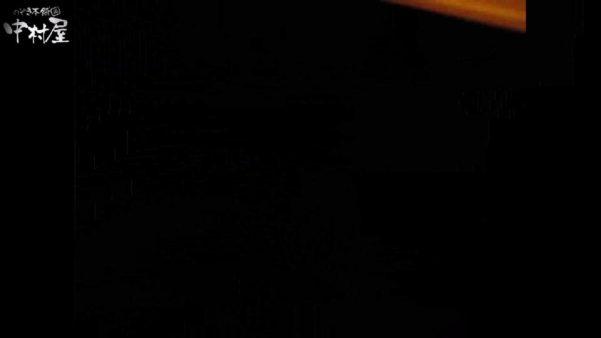 民家風呂専門盗撮師の超危険映像 vol.008 盗撮 おめこ無修正画像 88枚 33