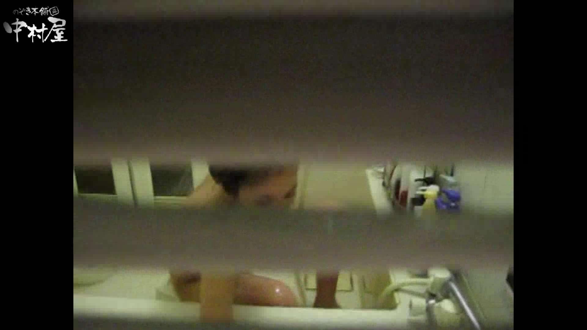 民家風呂専門盗撮師の超危険映像 vol.008 お色気美女 おまんこ無修正動画無料 88枚 64