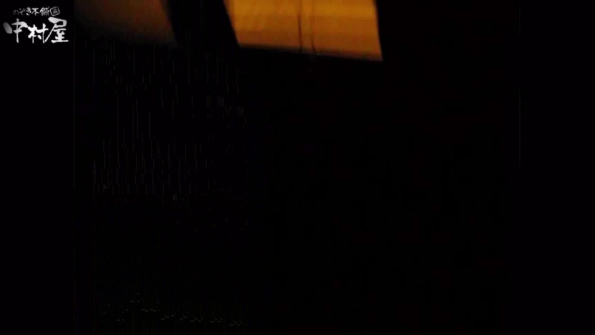 民家風呂専門盗撮師の超危険映像 vol.008 綺麗なOLたち おめこ無修正画像 88枚 68