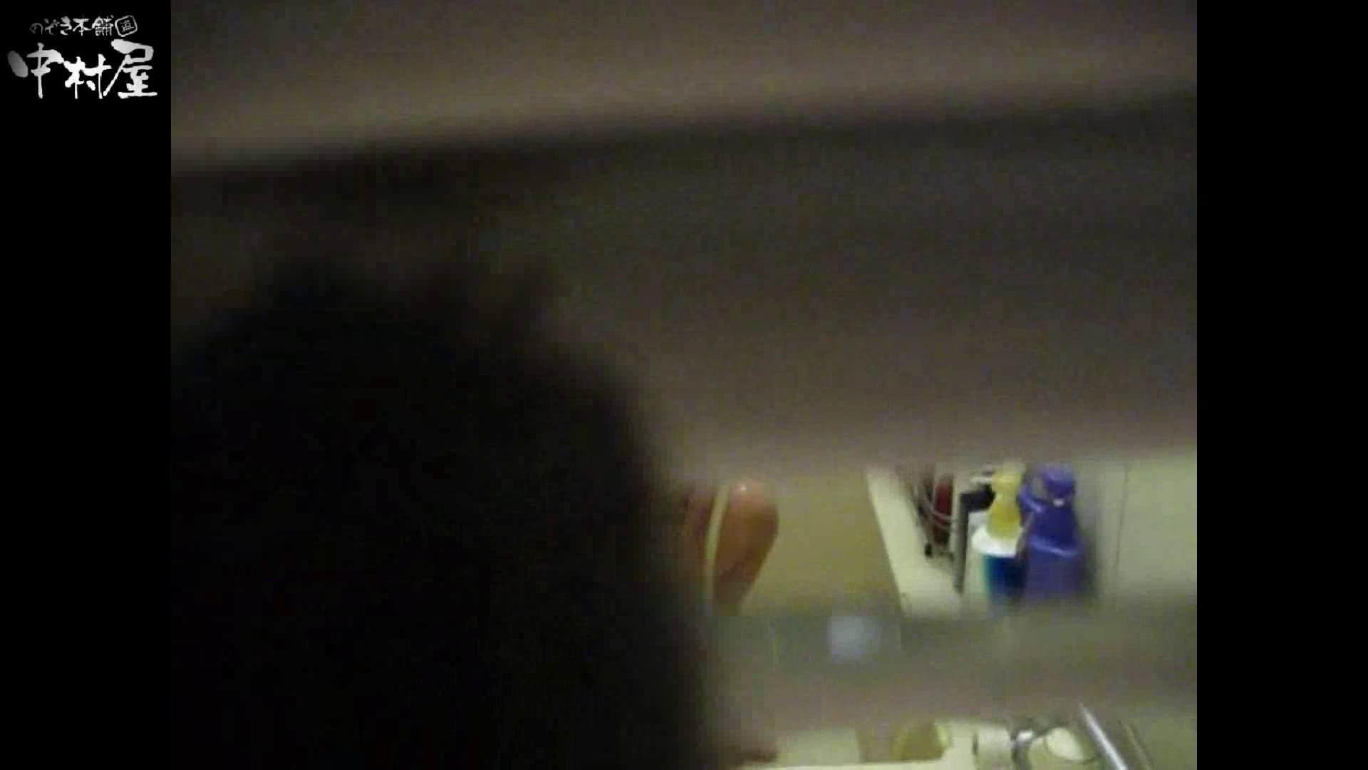 民家風呂専門盗撮師の超危険映像 vol.008 お色気美女 おまんこ無修正動画無料 88枚 88