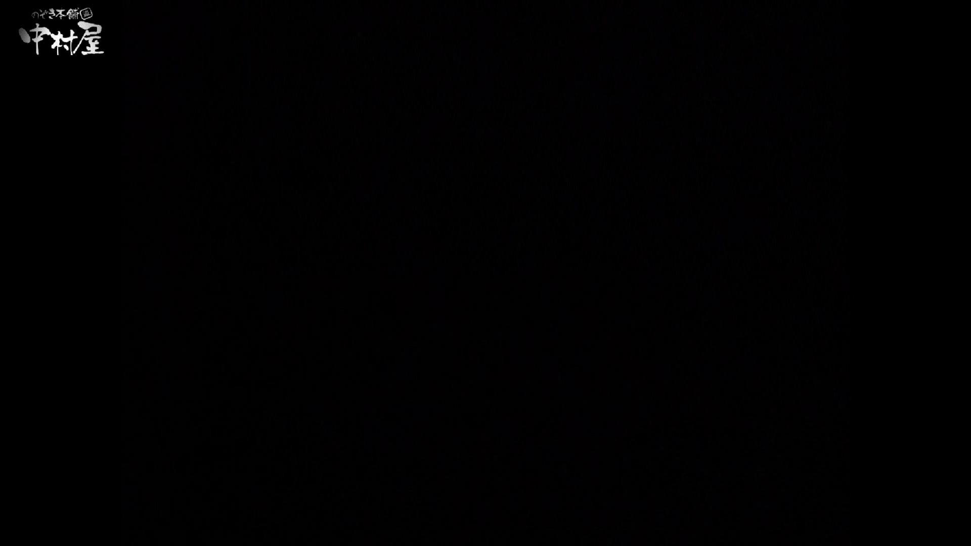 民家風呂専門盗撮師の超危険映像 vol.016 お色気美少女 エロ無料画像 86枚 23