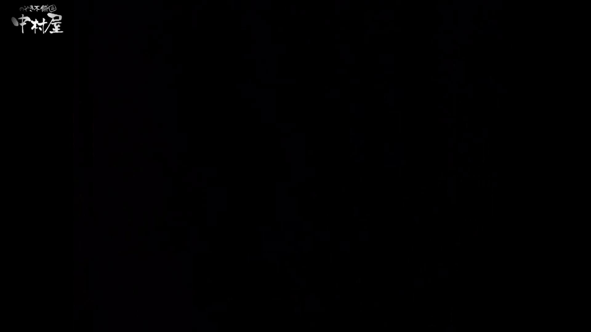 民家風呂専門盗撮師の超危険映像 vol.016 お色気美女 | 盗撮  86枚 31