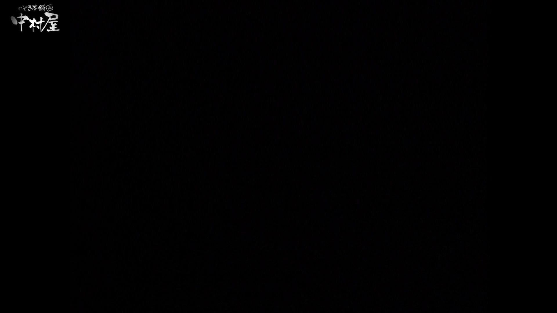 民家風呂専門盗撮師の超危険映像 vol.016 お色気美少女 エロ無料画像 86枚 35