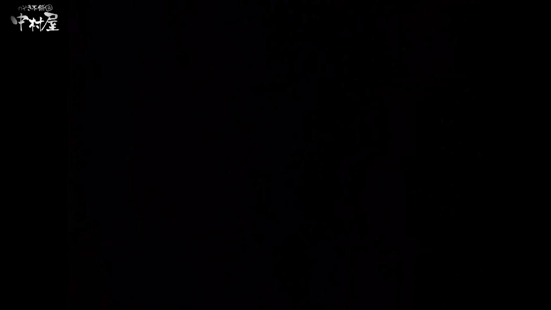 民家風呂専門盗撮師の超危険映像 vol.016 股間特別編 性交動画流出 86枚 45