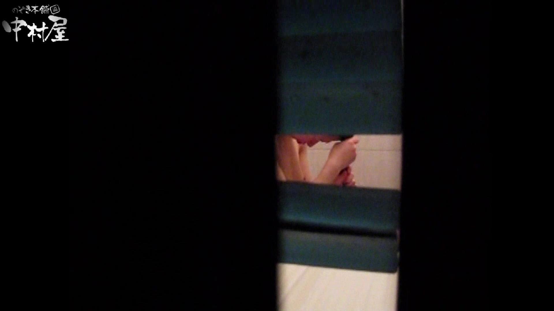 民家風呂専門盗撮師の超危険映像 vol.022 盗撮 | 綺麗なOLたち  93枚 7