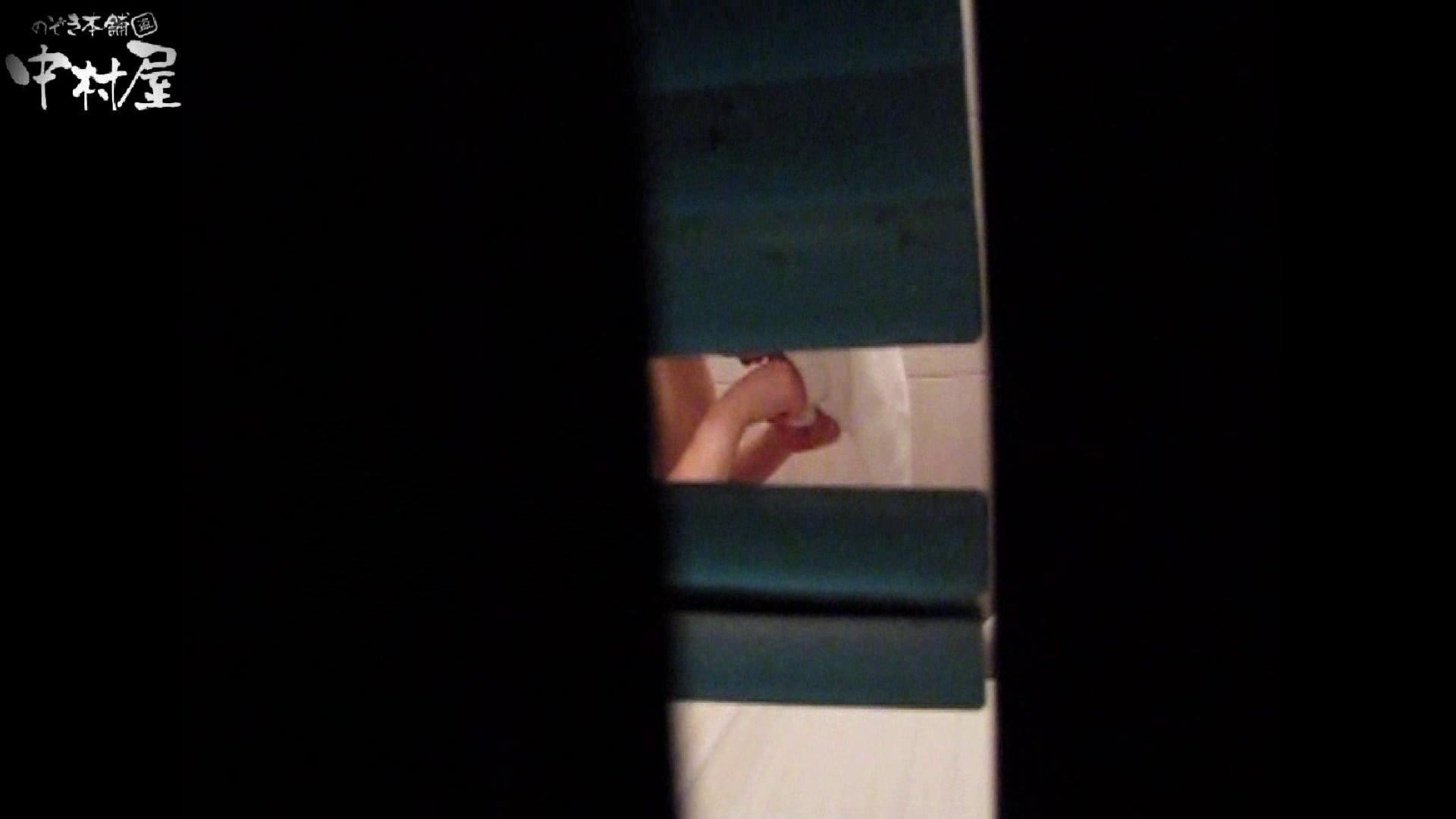 民家風呂専門盗撮師の超危険映像 vol.022 盗撮 | 綺麗なOLたち  93枚 13