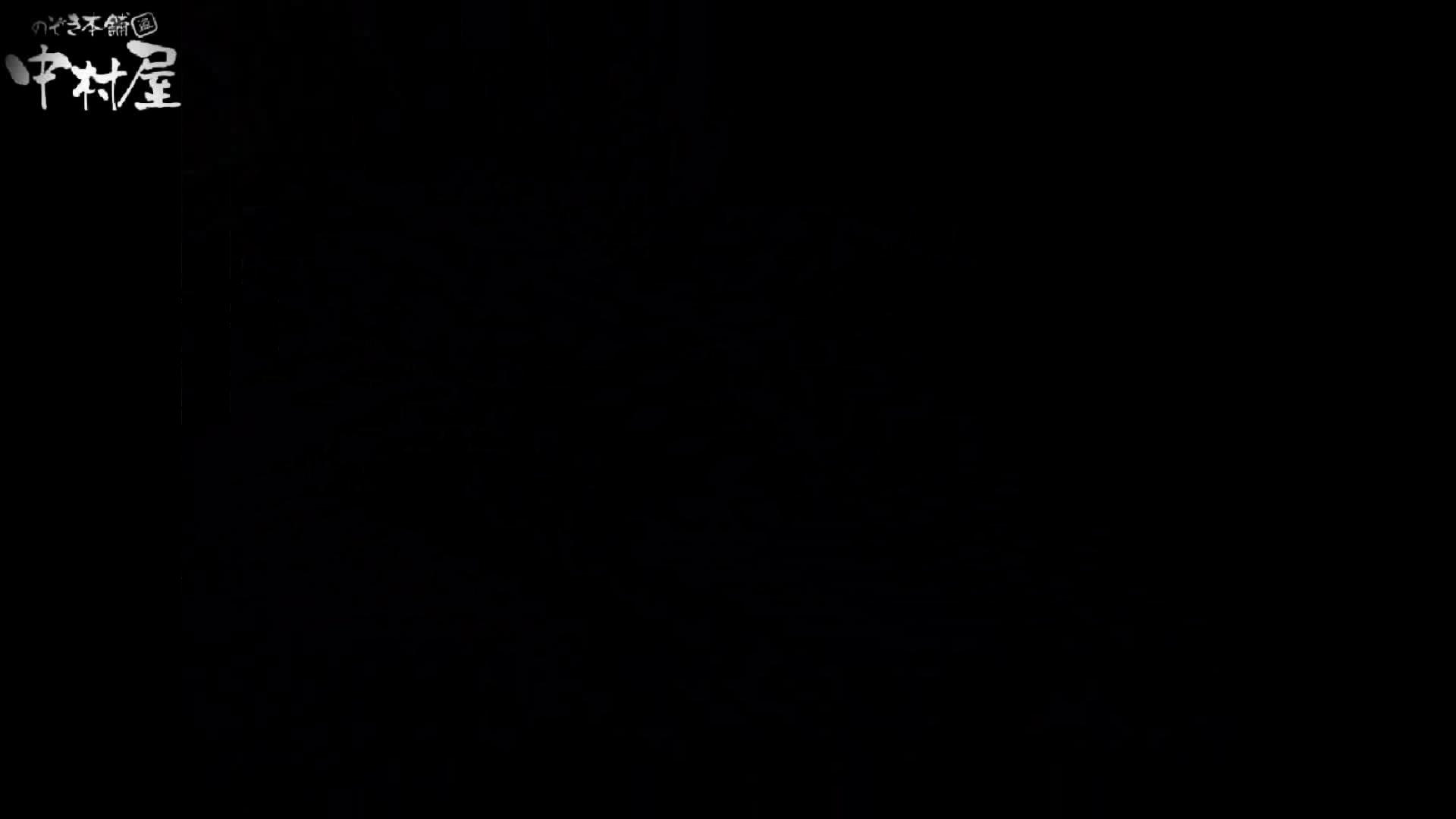 民家風呂専門盗撮師の超危険映像 vol.022 民家 ヌード画像 93枚 28