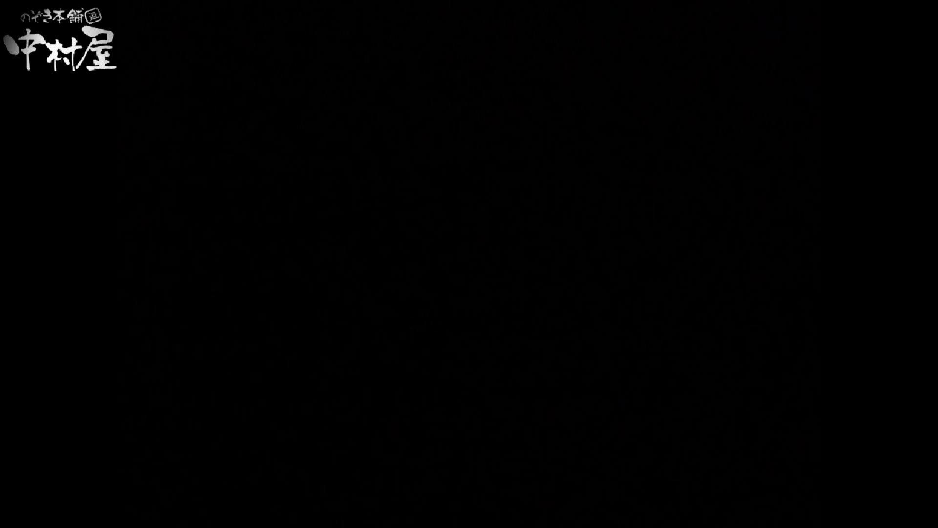 民家風呂専門盗撮師の超危険映像 vol.022 お色気美少女 ヌード画像 93枚 29