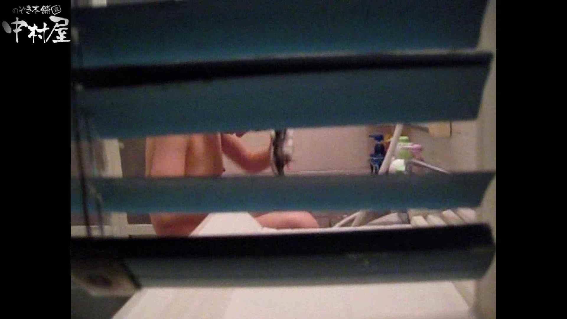 民家風呂専門盗撮師の超危険映像 vol.022 盗撮 | 綺麗なOLたち  93枚 43