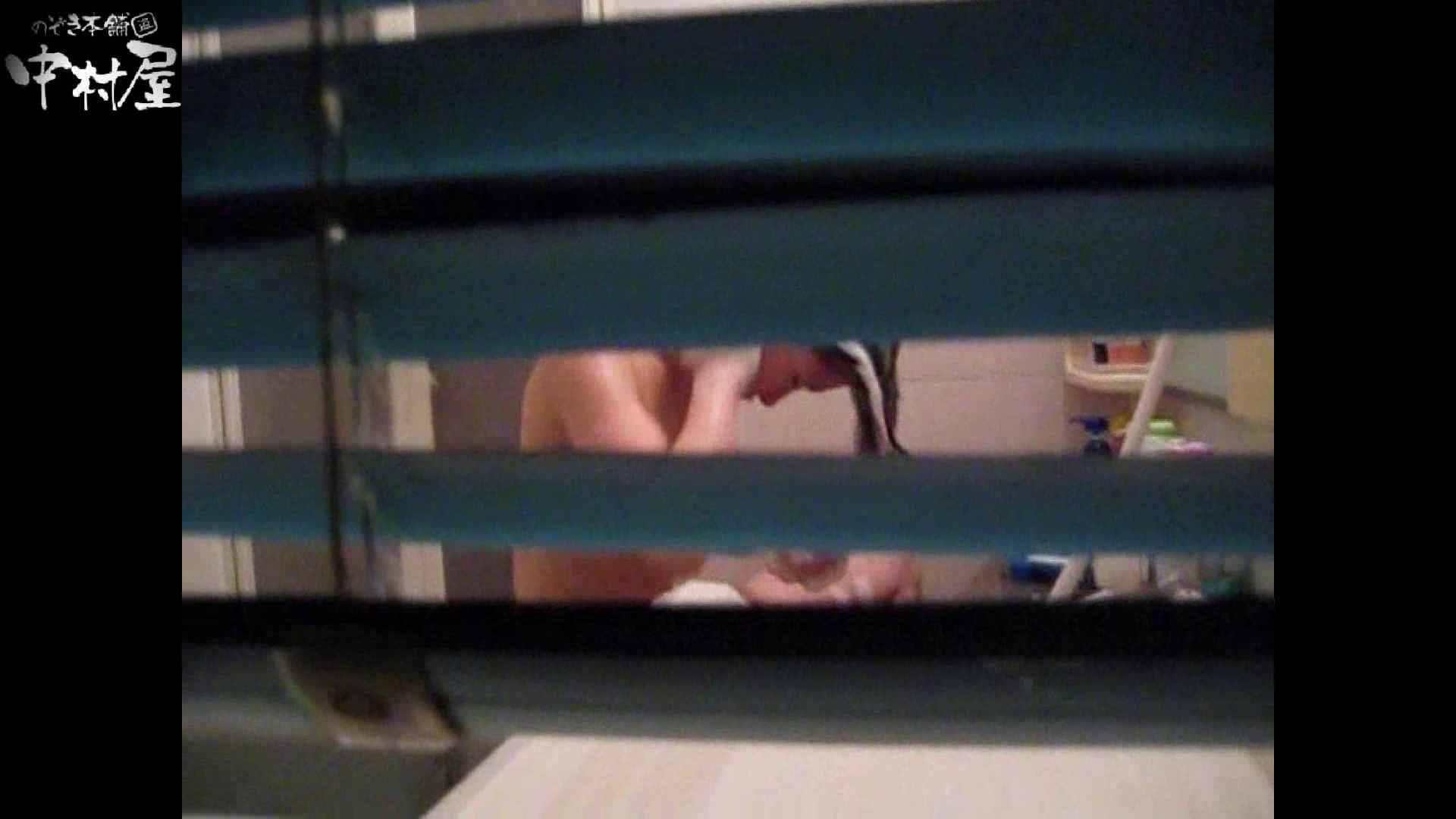 民家風呂専門盗撮師の超危険映像 vol.022 盗撮 | 綺麗なOLたち  93枚 49