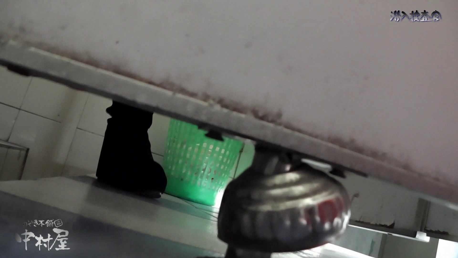 なんだこれ!27 穴の真下に、レンズを向けてみました。後編 潜入 | 0  68枚 65