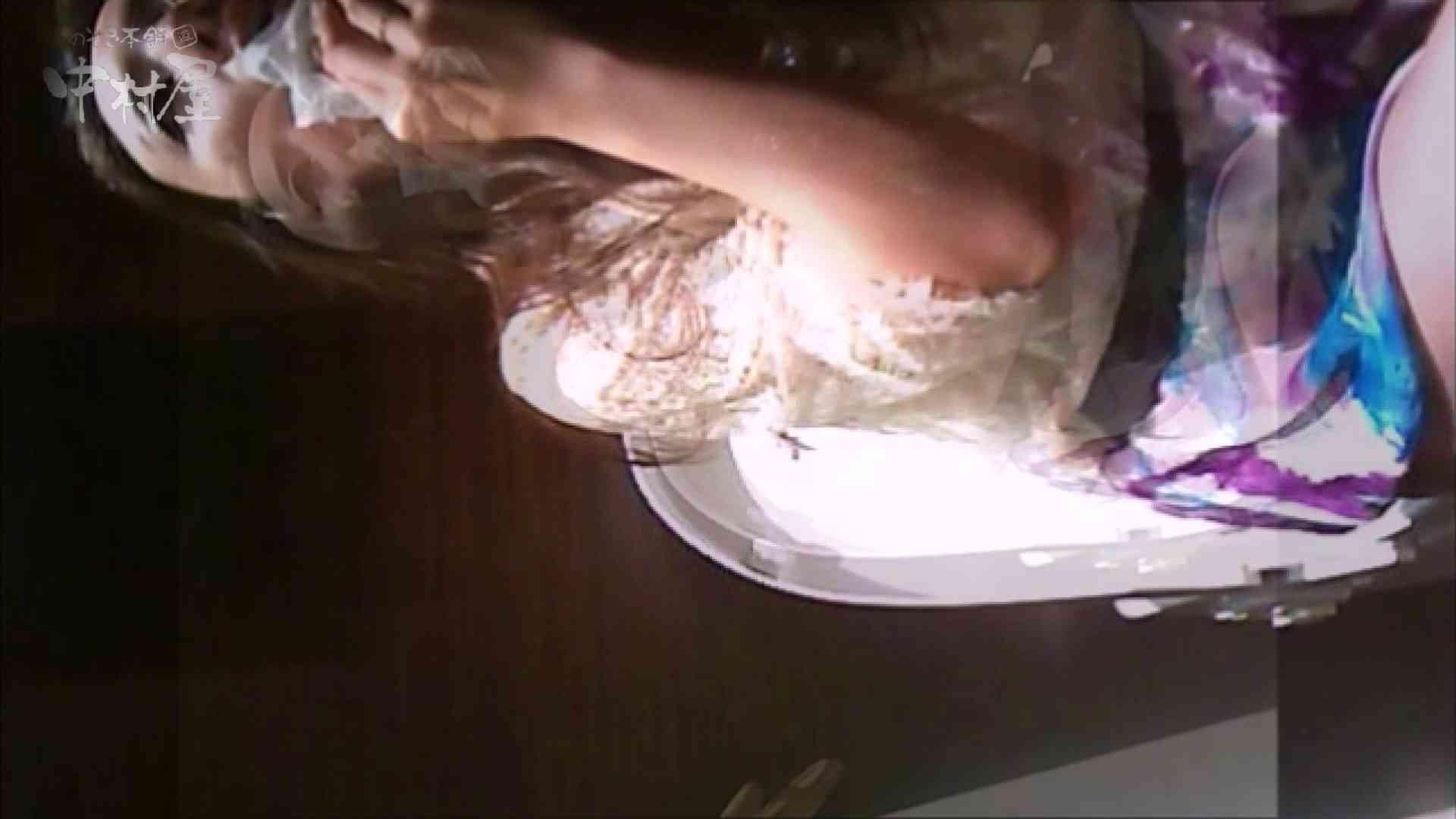 女子トイレ盗撮~某ファミレス編~vol.34 綺麗なOLたち のぞき動画画像 60枚 47