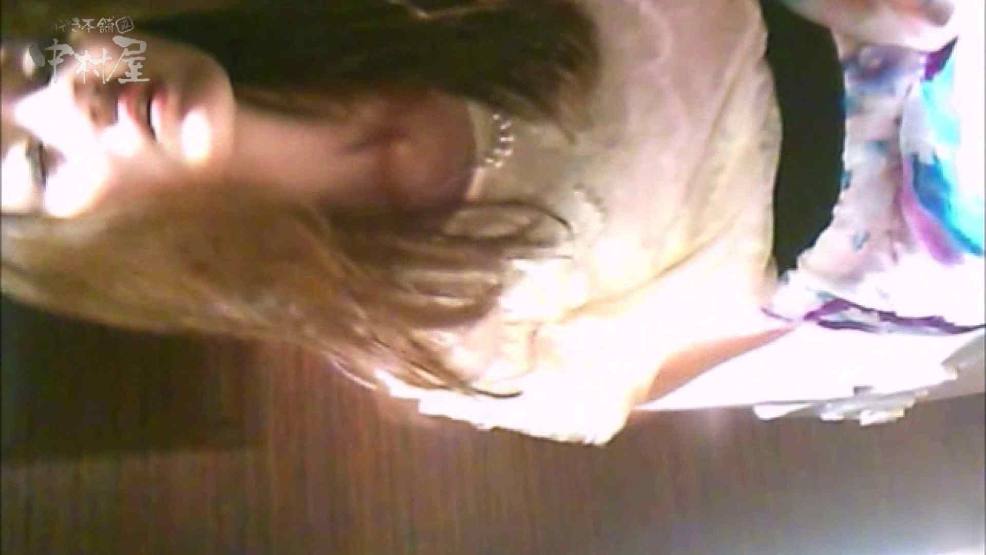 女子トイレ盗撮~某ファミレス編~vol.34 綺麗なOLたち のぞき動画画像 60枚 57