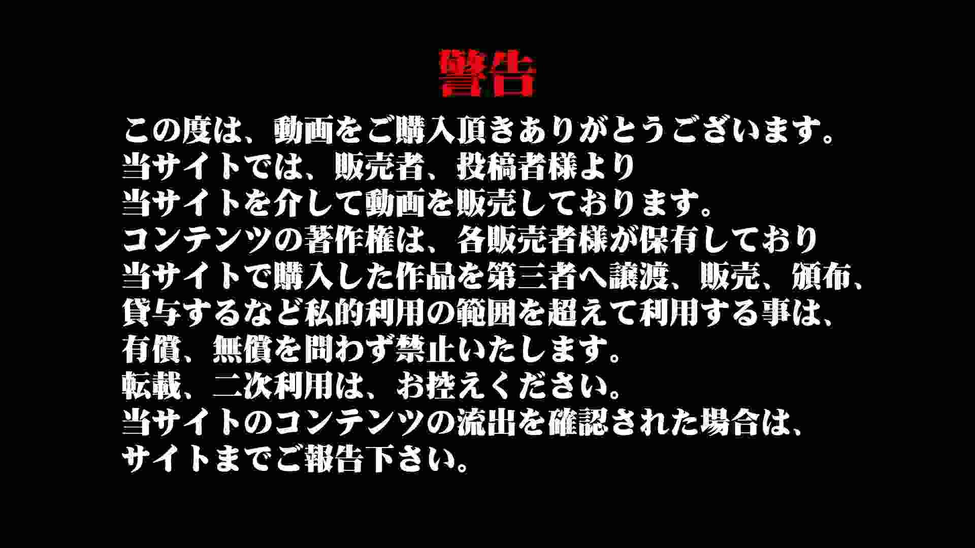 雅さんの独断と偏見で集めた動画集 3カメ!!くっきり盗撮編vol.01 綺麗なOLたち | 超エロギャル  66枚 1