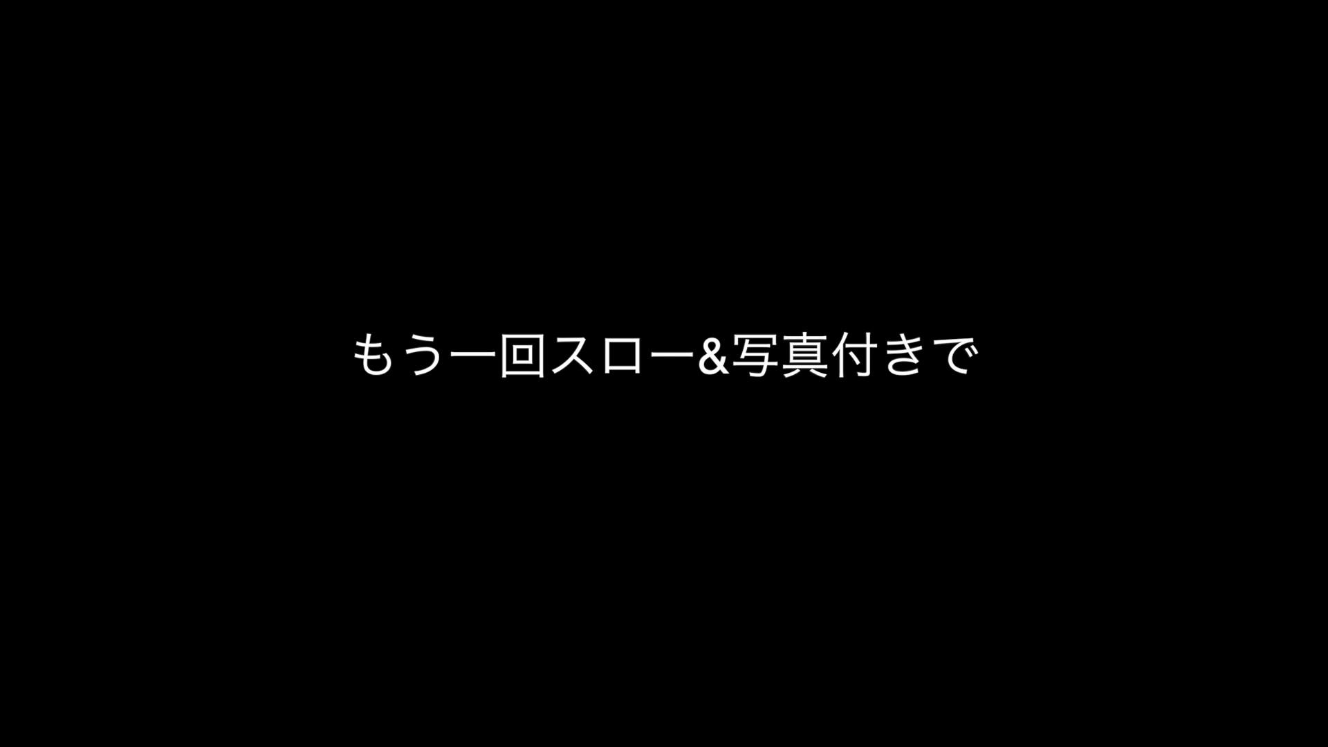 雅さんの独断と偏見で集めた動画集 3カメ!!くっきり盗撮編vol.01 超エロモデル エロ無料画像 66枚 54