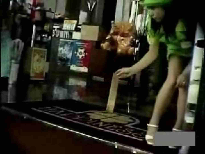 アパレル&ショップ店員のパンチラコレクション vol.01 超エロお姉さん AV無料動画キャプチャ 101枚 23