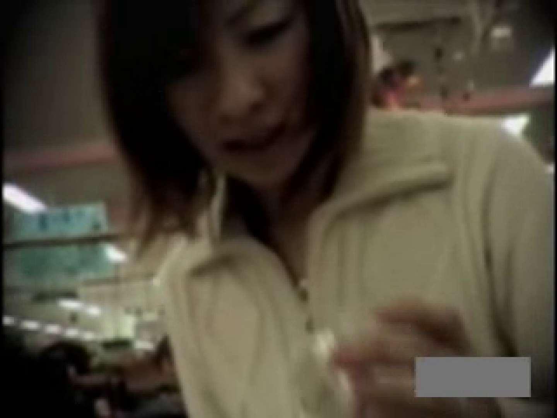 アパレル&ショップ店員のパンチラコレクション vol.01 超エロお姉さん AV無料動画キャプチャ 101枚 83