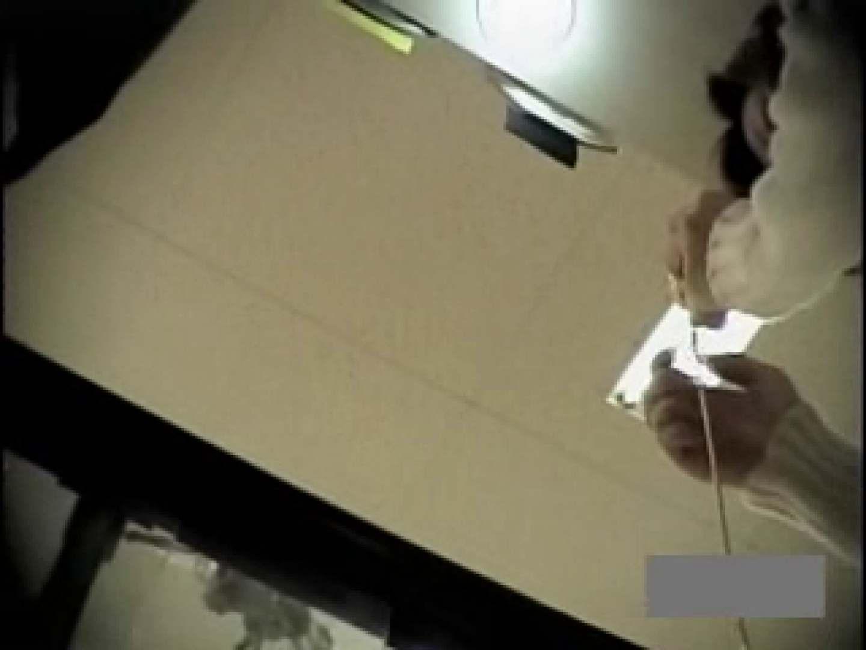 アパレル&ショップ店員のパンチラコレクション vol.01 盗撮 おまんこ無修正動画無料 101枚 87