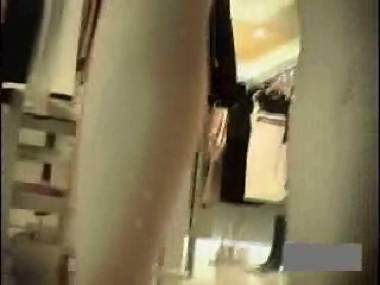 アパレル&ショップ店員のパンチラコレクション vol.01 超エロお姉さん AV無料動画キャプチャ 101枚 101