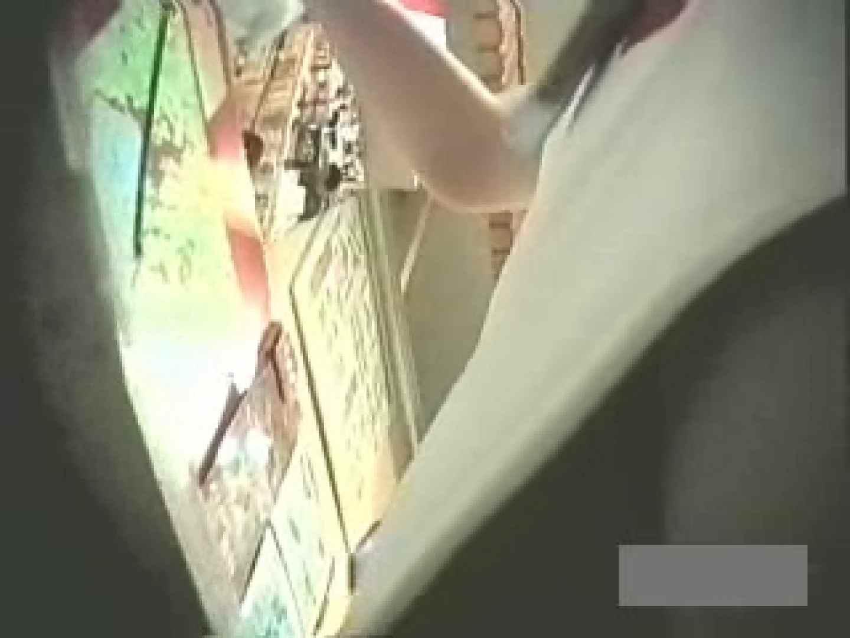 アパレル&ショップ店員のパンチラコレクション vol.02 股間特別編 ワレメ動画紹介 70枚 27