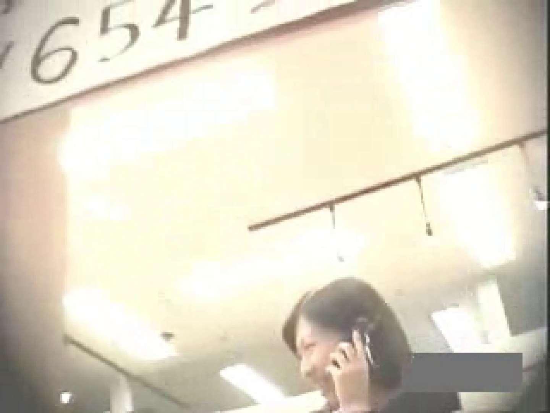 アパレル&ショップ店員のパンチラコレクション vol.02 高画質 ぱこり動画紹介 70枚 54