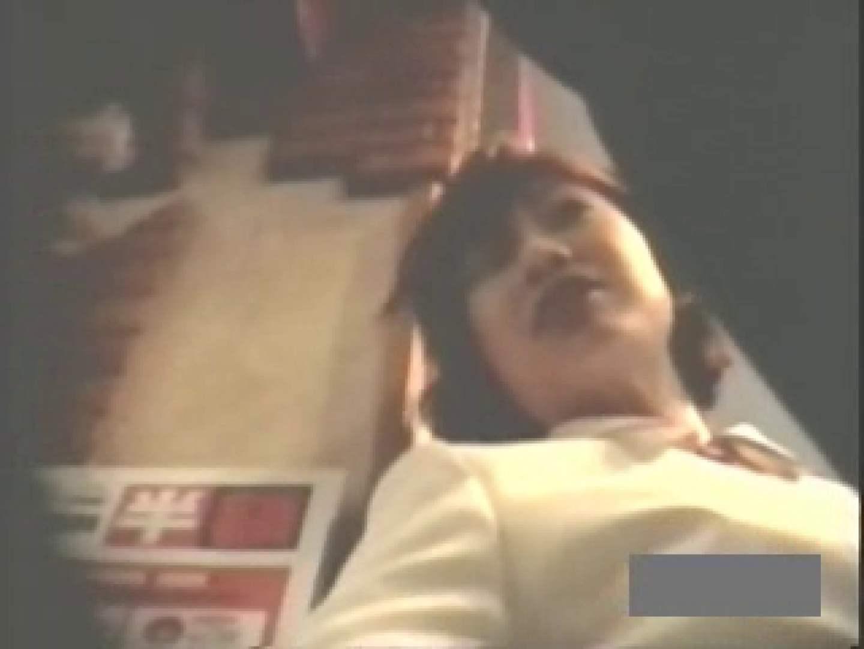 アパレル&ショップ店員のパンチラコレクション vol.02 股間特別編 ワレメ動画紹介 70枚 62