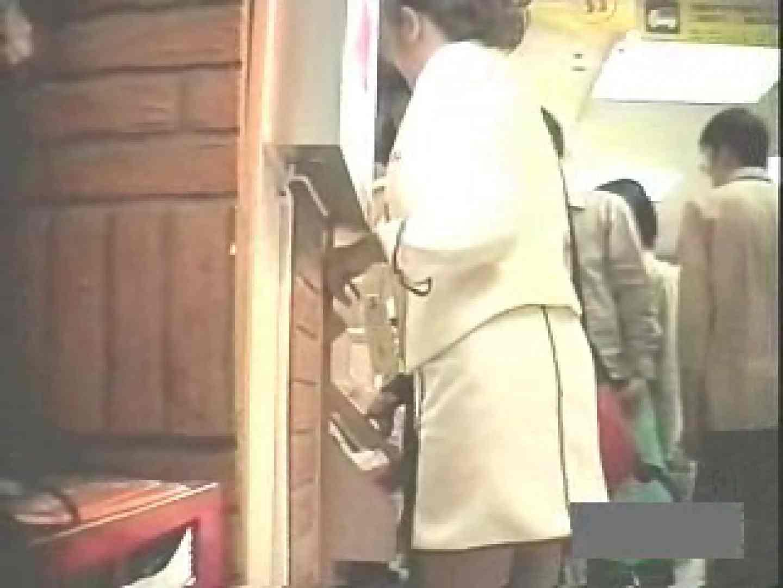 アパレル&ショップ店員のパンチラコレクション vol.02 綺麗なOLたち オメコ動画キャプチャ 70枚 65