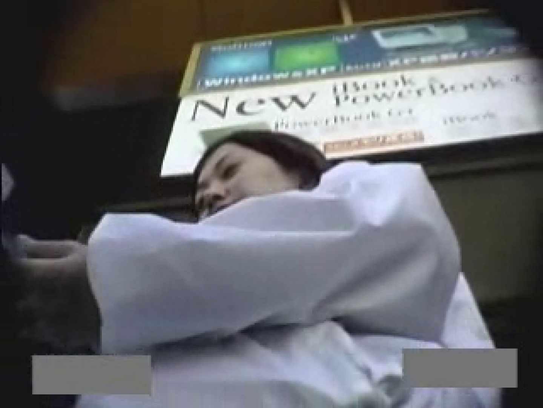 アパレル&ショップ店員のパンチラコレクション vol.05 盗撮 AV動画キャプチャ 58枚 17