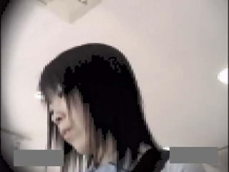 アパレル&ショップ店員のパンチラコレクション vol.05 パンティ すけべAV動画紹介 58枚 25
