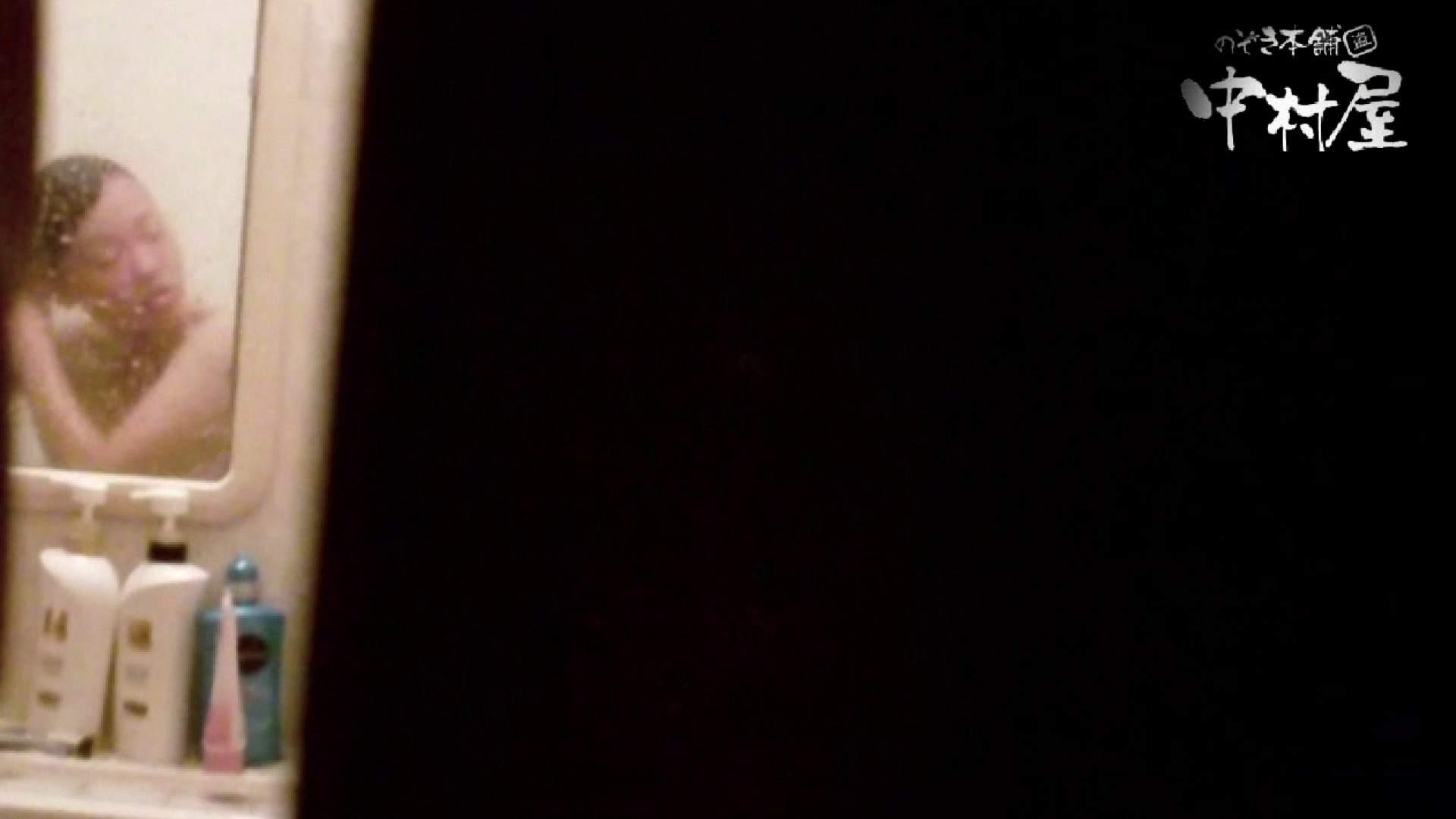 雅さんの独断と偏見で集めた動画集 民家Vol.1 覗き  108枚 16