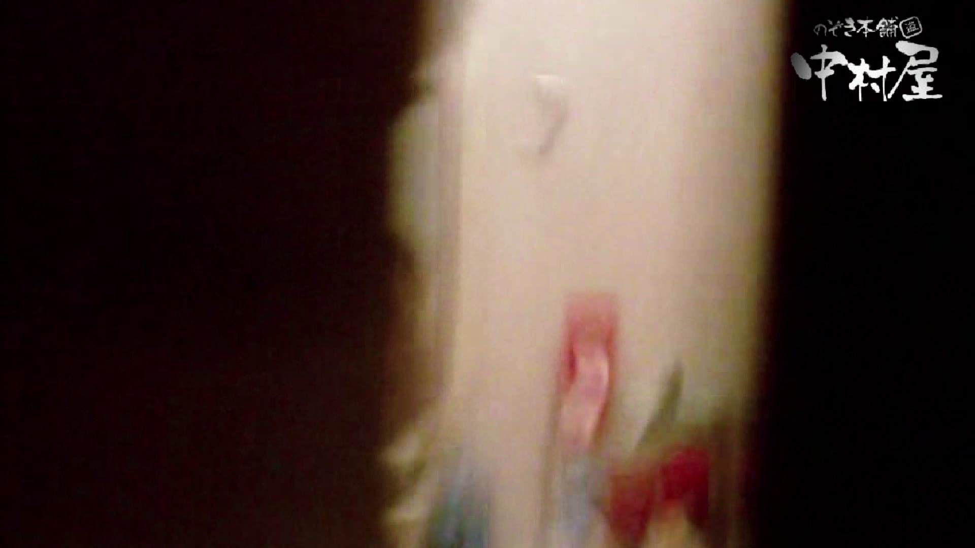 雅さんの独断と偏見で集めた動画集 民家Vol.1 超エロギャル 濡れ場動画紹介 108枚 59