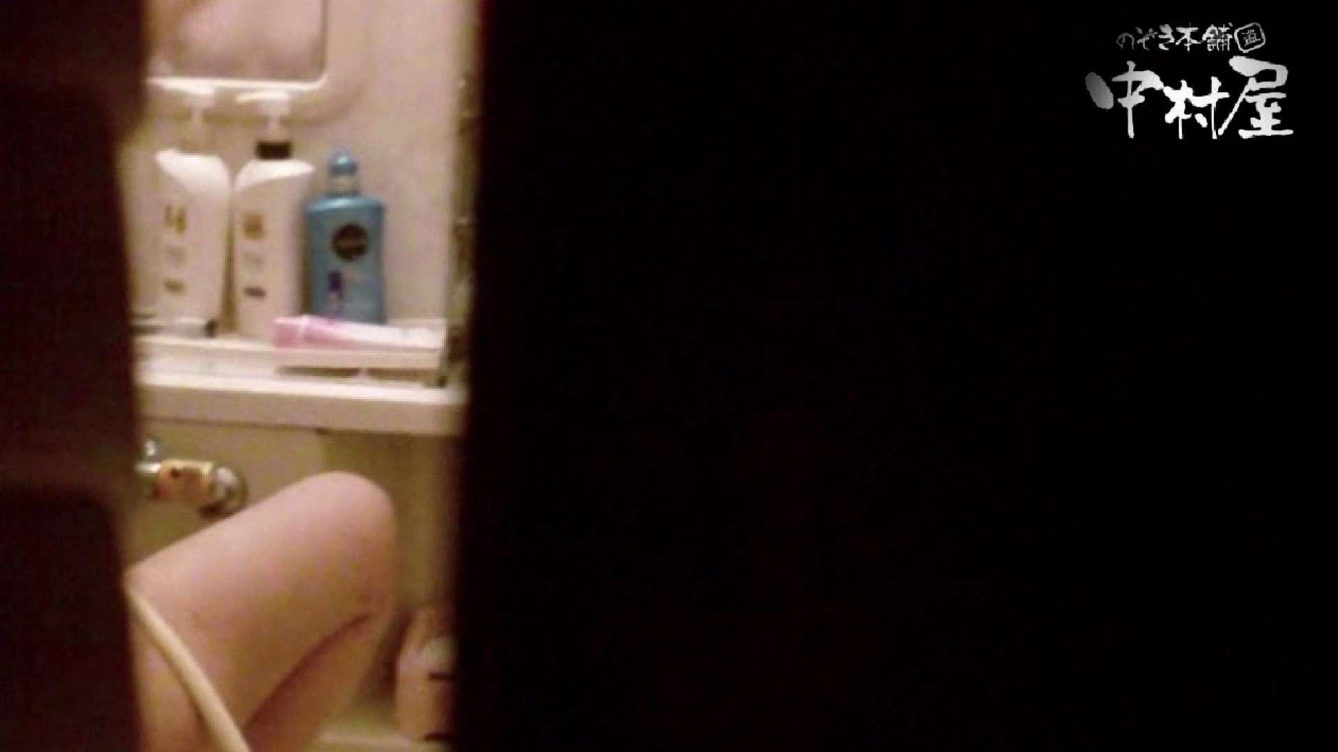 雅さんの独断と偏見で集めた動画集 民家Vol.1 超エロギャル 濡れ場動画紹介 108枚 83