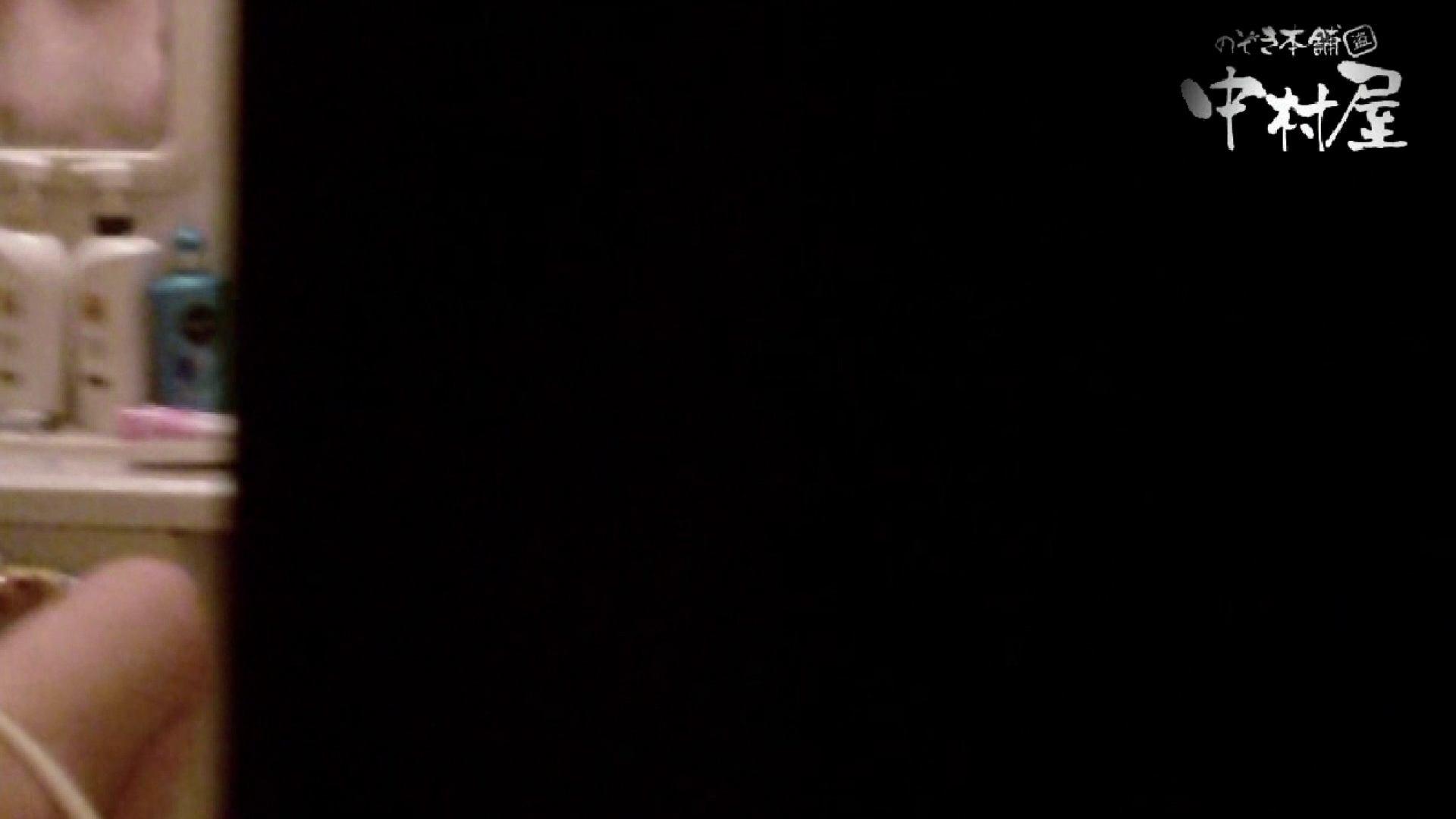 雅さんの独断と偏見で集めた動画集 民家Vol.1 綺麗なOLたち ワレメ無修正動画無料 108枚 86
