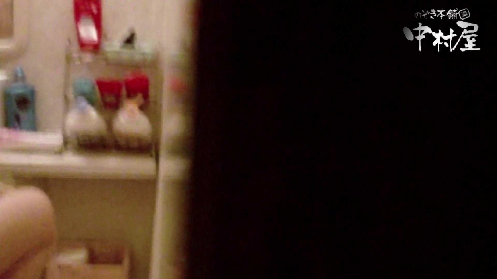 雅さんの独断と偏見で集めた動画集 民家Vol.1 超エロギャル 濡れ場動画紹介 108枚 91