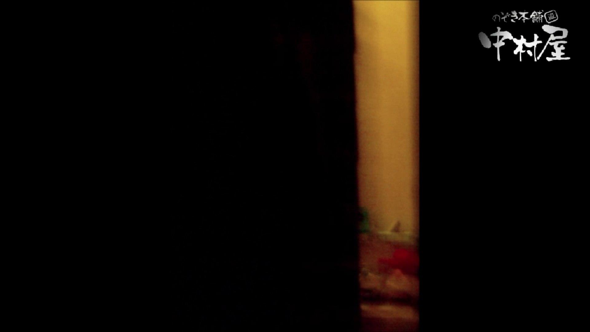 雅さんの独断と偏見で集めた動画集 民家Vol.6 覗き オメコ動画キャプチャ 61枚 23