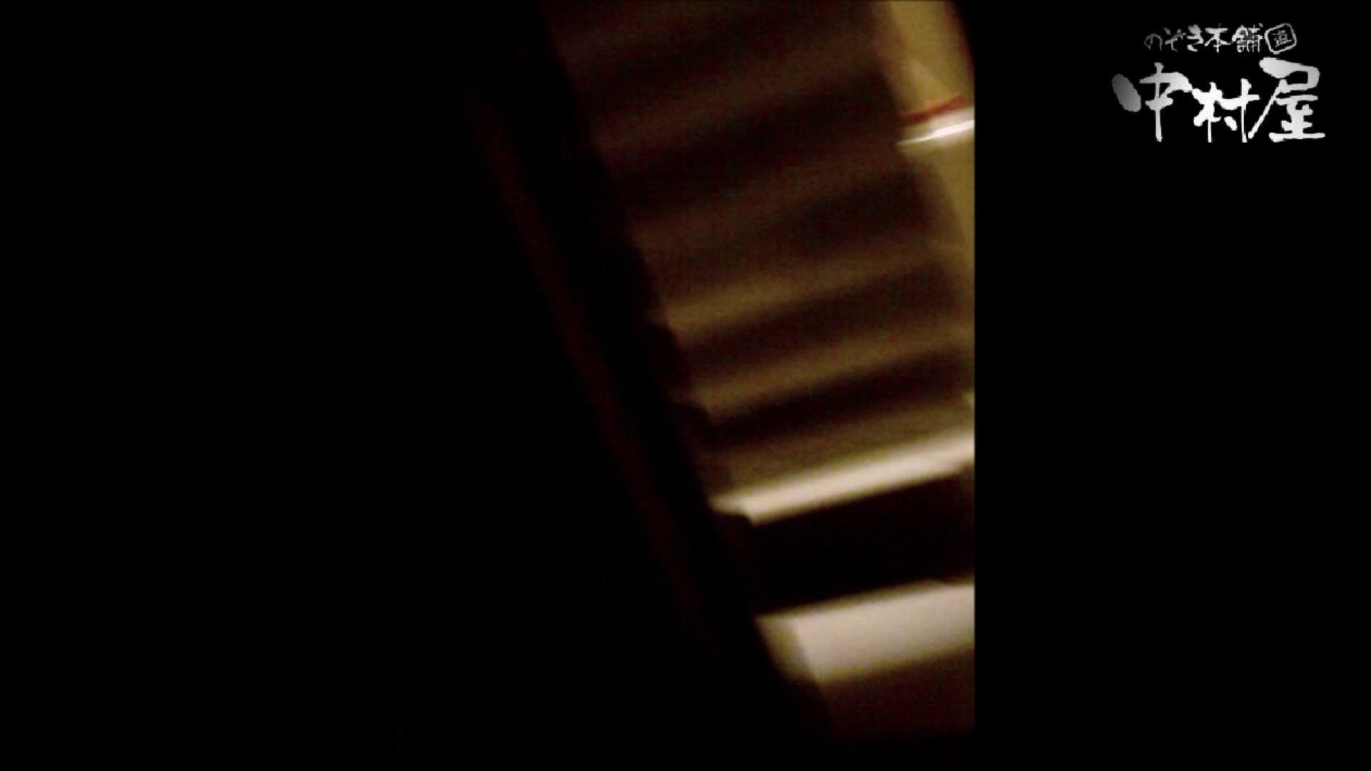 雅さんの独断と偏見で集めた動画集 民家Vol.6 覗き オメコ動画キャプチャ 61枚 27