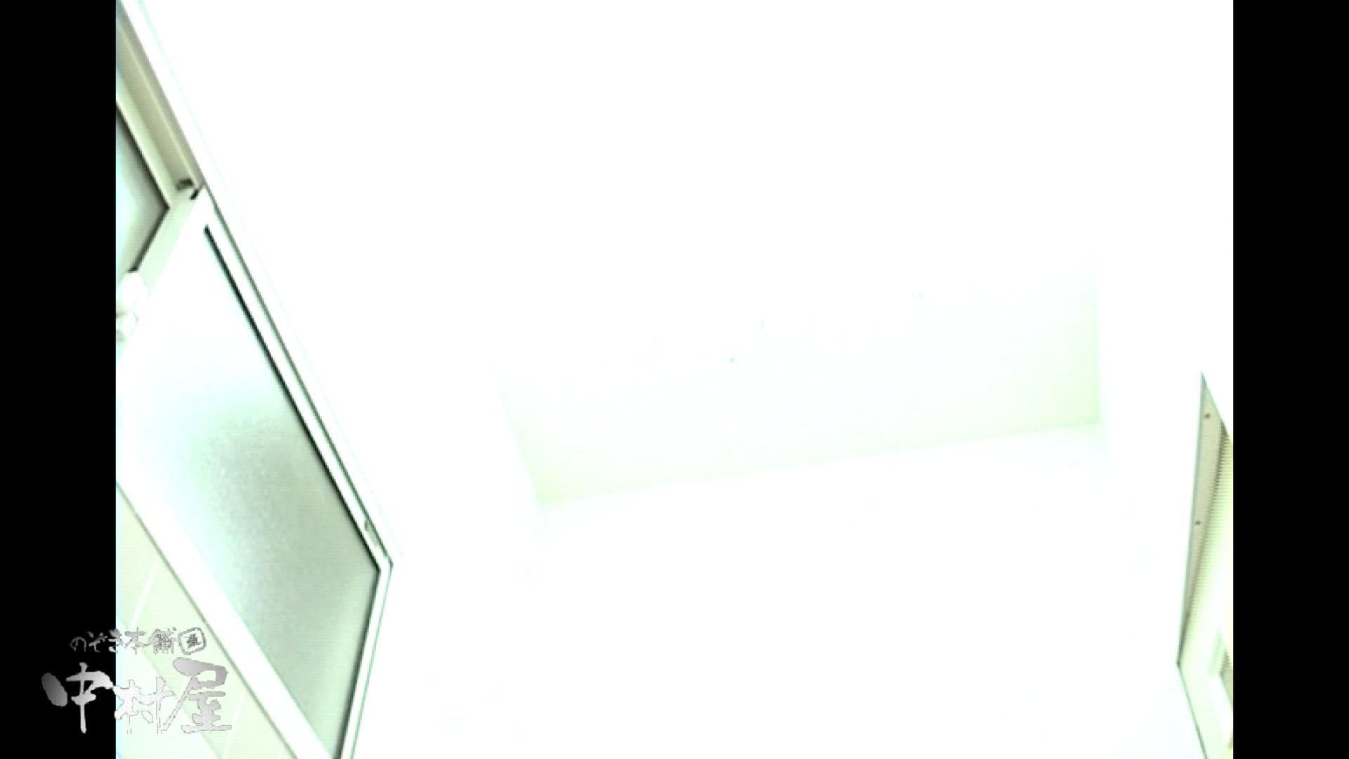 都内某大学病院編 和式イ更所盗撮 その④ 3名 放尿 濡れ場動画紹介 99枚 40
