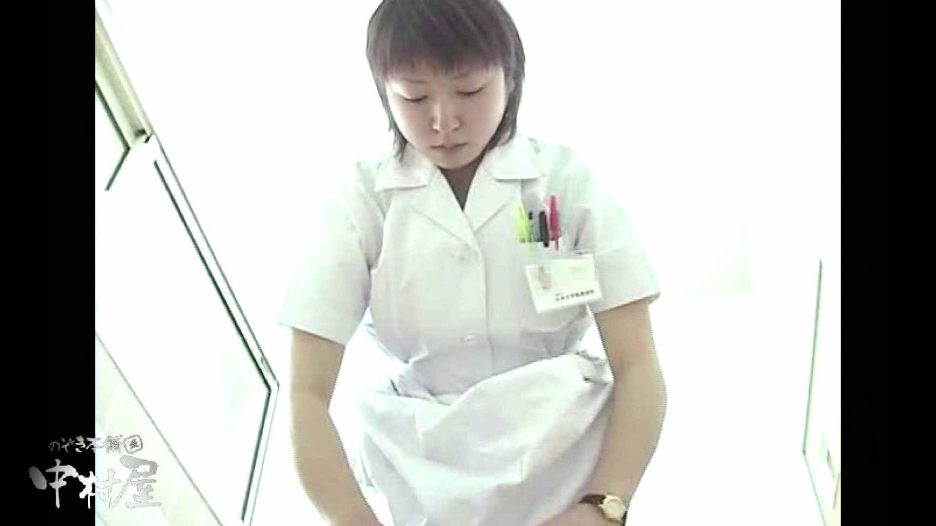 都内某大学病院編 和式イ更所盗撮 その⑭ 5名 トイレ アダルト動画キャプチャ 75枚 15