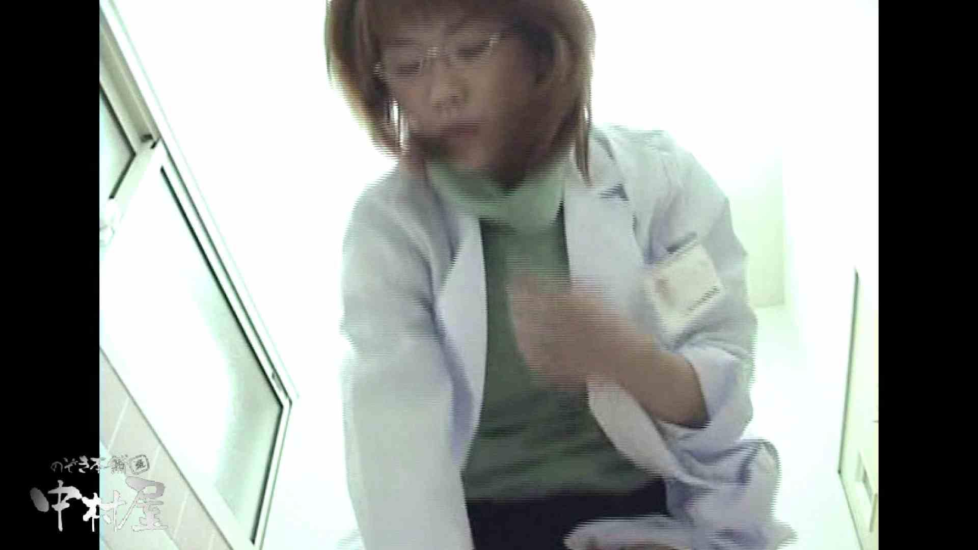 都内某大学病院編 和式イ更所盗撮 その⑭ 5名 超エロ女医 オマンコ動画キャプチャ 75枚 23