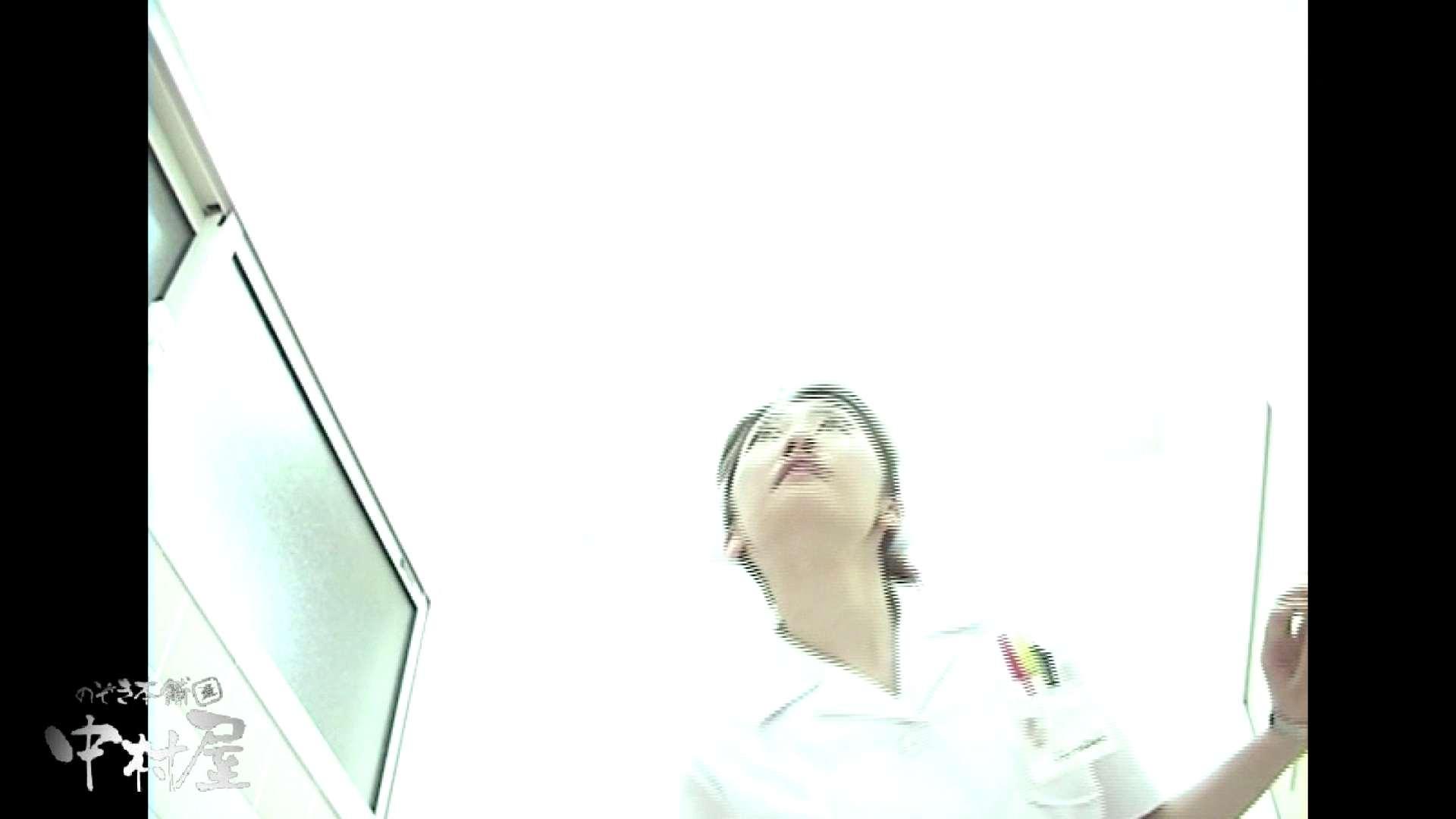 都内某大学病院編 和式イ更所盗撮 その⑭ 5名 トイレ アダルト動画キャプチャ 75枚 69