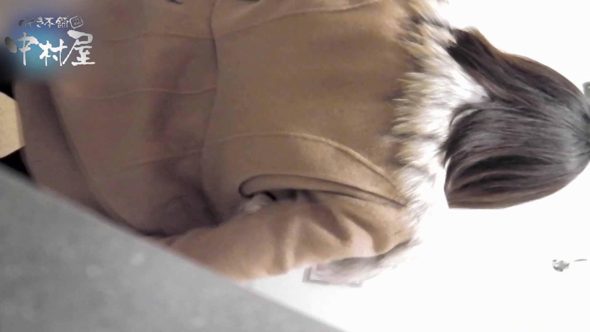 乙女集まる!ショッピングモール潜入撮vol.12 潜入 オマンコ無修正動画無料 89枚 20